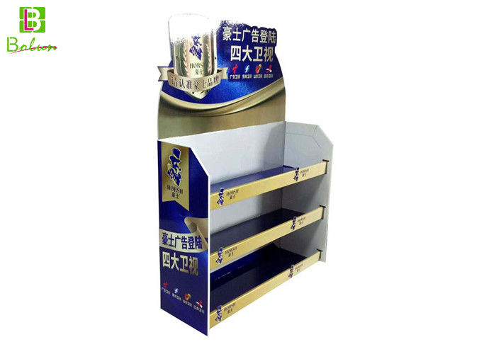 retail point of purchase displays cardboard rack card holders three tier - Rack Card Holders